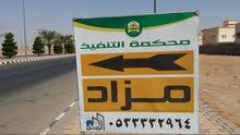أرض متعدده الاستعمال في غرناطة محافظة المزاحمية