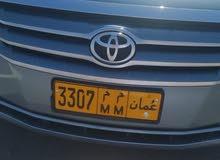 رقم رباعي مميز 3307 رموز متشابهه (م م)