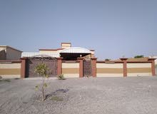 Apartment property for sale Sohar - All Sohar directly from the owner