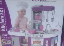 home supermarket  kitchen