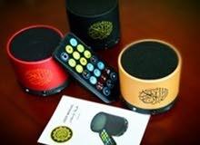 اجهزة ال MP3 قران