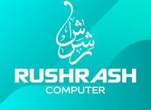 شاغر لوظيفة ادخال وتحليل بيانات لدى تعلن شركة شراش للكمبيوتر