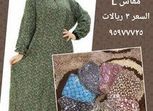 ملابس نسائية متنوعه
