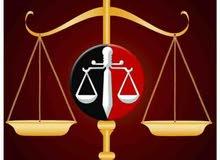 محاماة / عقود / استشارات / محامي