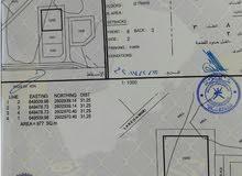أرض سكنية للبيع 977م  في مرتفعات العامرات الأولى زاوية مفتوحة 3 جهات قريب الخدما