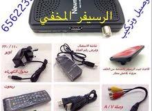 توصيل رسيفر HD / فني رسيفرات و ستلايت الكويت