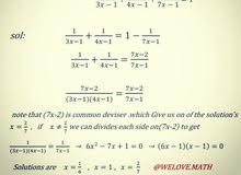 مدرس رياضيات اردني ماجستير رياضيات