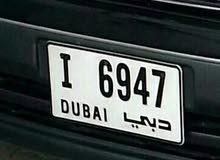 رقم سياره دبي (6947) (I) للبيع