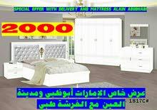 غرف0507434789وليد walid