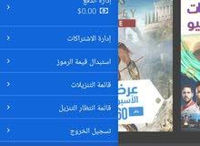 حساب سوني 4 باسم مميز ومع لعبة هيتمان ون كاملة ب 5 ستور سعودي