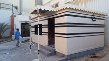 مؤسسة صقور الخليج للخيام والمظلات
