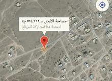 للبيع ارض سكنيه 714 متر شناص سور العبري ع القار