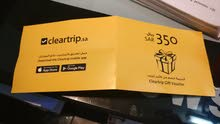 ClearTrip 350sr voucher for sale