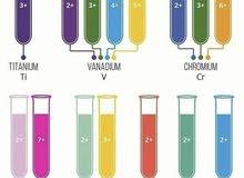 كيمياء ثانوي وعلوم إعدادي بالمنصورة برايفت ومجموعات بالمنصورة