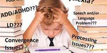 مدرسة تربية خاصة وصعوبات تعلم