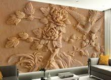 ديكور للجدران والارضيات