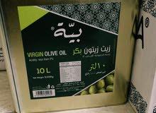 زيت زيتون بكر (VIRGIN OLIVE OIL)