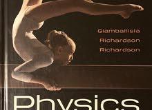 كتاب فيزياء (physics )