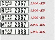 number plate Fujairah