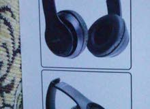 available for sale Headset New in a special price