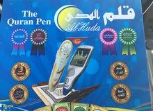 القرآن الكريم مع القلم القارئ متوفر عندنا