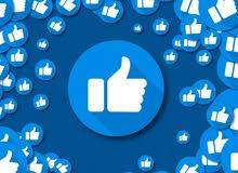 لادارة صفحتك عل الفيسبوك