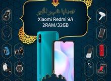 شاومي ريدمي 9A الذاكرة 32G الرام 2G مع بكج هدية وتغليف حراري مجاناً xiaomi