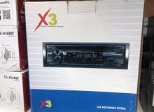 للبيع مسجل من شركة x3