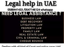 Legal Solution - Legal Advocate /Lawyer Avaliable