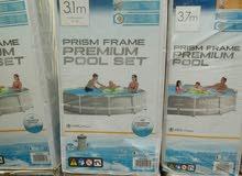 بيسين سباحة