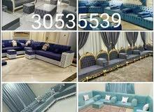 new making sofa, majlis, curtain. recovering and repairing old sofa, majlis.