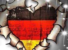 مدرس لغة المانية للثانوية العامة