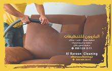 شركة تنظيف وتعقيم في ابوظبي