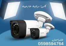 كاميرات مراقبة نهارية وليلية
