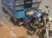 top motor  triporteur تريبورتور