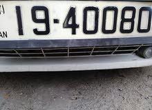 رقم مميز 40080-19