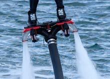 فلايبورد موديل حديث flyboard pro series