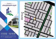 قطع أراضي سكنية *مشروع الخيرات السكني التعاوني المتكامل*