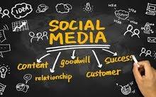 مطلوب اخصائي تواصل اجتماعي