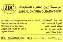 مؤسسة زين الظفرة للتنظيفات
