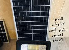للبيع كشافات بالطاقة الشمسية