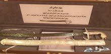 سيف إسلامي قديم...وعملاات من الذهب الخالص