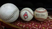كراة بيسبول الاصليات