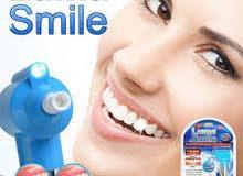 جهاز تبييض الاسنان Luma Smile