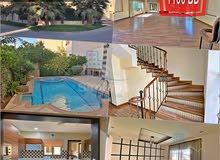 MASSIVE Corner 5 Bed Villa With Private Pool For Rental In Saar