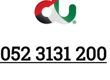 numbers for sale 0523131200