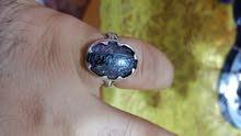 خاتم حديد صيني
