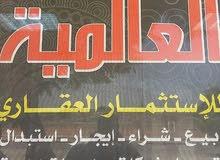 ارض للبيع علي الرأيسي  امام قريه النيروز بمليون و200 الف