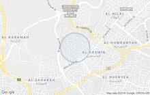 أرض للبيع الياسمين (نقابة المهندسين)