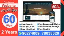 Any Company Website For 50 Riyal -Call 78038320-Freelancer